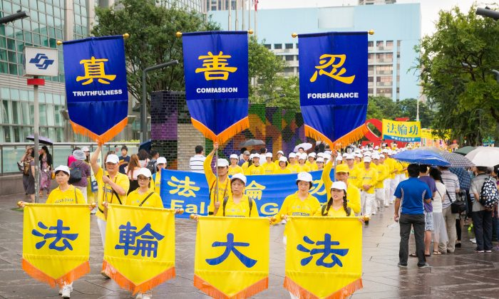 Caption: Falun Gong practitioners in Taiwan hold a rally and parade in Taipei to show support for the more 200,000 people who have filed criminal complaints against former Party leader Jiang Zemin on July 17, 2016. (Chen Po-chou/The Epoch Times)