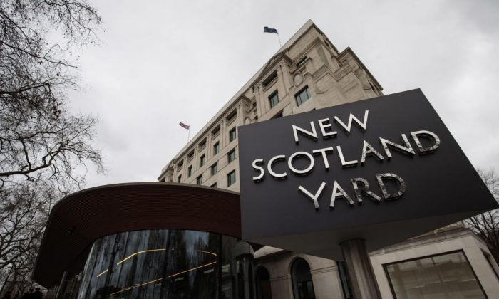 The New Scotland Yard logo on a revolving sign outside the Curtis Green Building, the new home of the Metropolitan Police on Feb. 22, 2017, in London. (Jack Taylor/Getty Images)