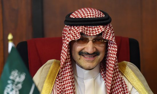 Saudi Arabia's Richest Man With Ties to Barack Obama Thrown in Jail