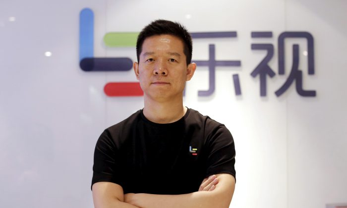 Jia Yueting, co-founder and head of LeEco, poses for a photo after a Reuters interview at LeEco headquarters in Beijing, China, on April 22, 2016.    (Reuters/Jason Lee/File Photo)