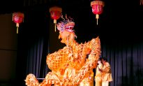 Chinese New Year Festival to Take Place in Falls Church