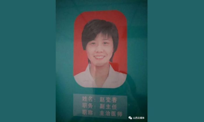 Zhao Bianxiang, 43, a doctor at a hospital in China's Shanxi province, died after working 18 hours straight. (Cloud Media)