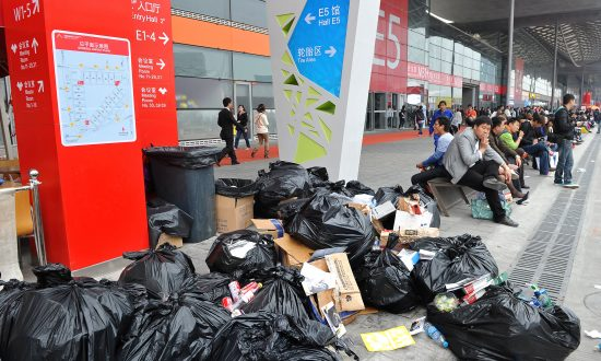 China's Overflowing Trash