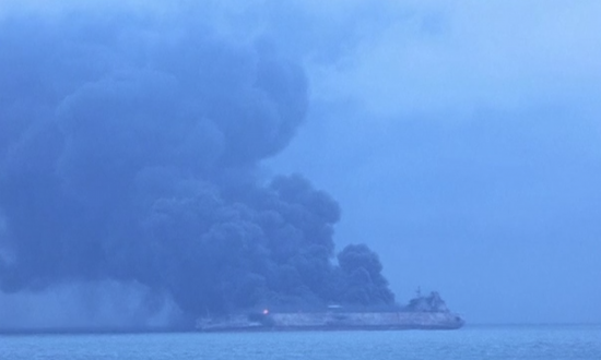 Body Found on Burning Iranian Oil Tanker off China's East Coast