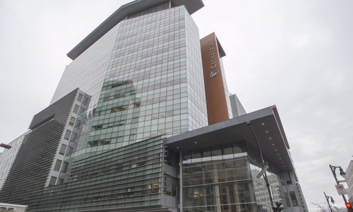 Concordia University's downtown campus in Montreal. (The Canadian Press/Ryan Remiorz)