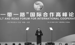 The Outlook on China's 'One Belt, One Road'