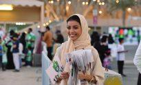 Saudi Women Score Right to Watch Men's Soccer in Stadiums