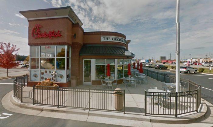 Chick-fil-A in Merrillville, Ind. (Screenshot via Google Maps)