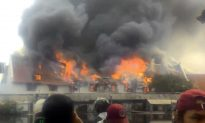 Fire Rips Through 17th Century Heritage Building in Indonesia
