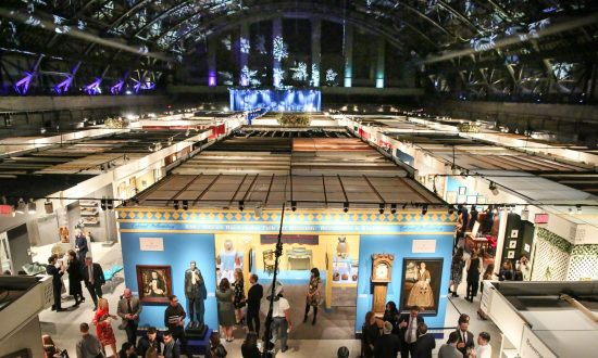 The 64th Winter Antiques Show