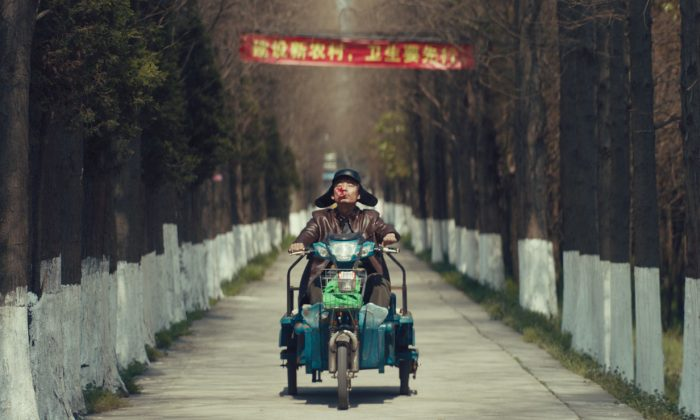 """Yang Haoyu appears in """"Dead Pigs,"""" by director Cathy Yan. The film is an official selection of the World Cinema Dramatic Competition at the 2018 Sundance Film Festival. (Sundance Institute/ Frederico Cesca)"""