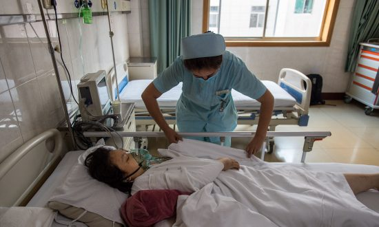 A Chinese Hospital's Fraudulent Scheme to Acquire Money