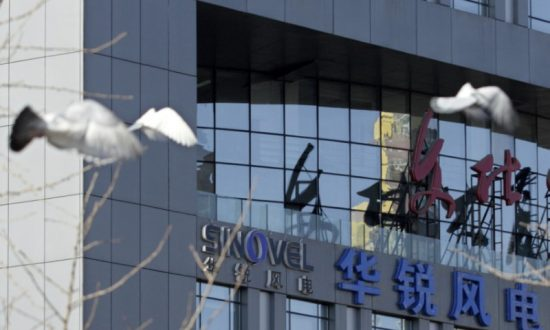 US Court Convicts Chinese Wind Turbine Maker, Sinovel, of Stealing Trade Secrets From American Tech Firm