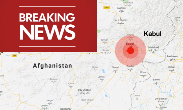 A blast rocked Kabul,  Afghanistan on Saturday,  Jan. 27, 2018. As many as 75 injuries have been reported,  fatalities as yet unconfirmed. (Google Maps)