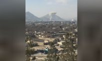 Nearly 100 Killed in Ambulance Explosion in Afghan Capital Kabul