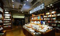Japanese Retailer Muji Dragged Into China Map Dispute