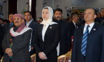 Saddam Hussein's Eldest Daughter Named on Most Wanted List