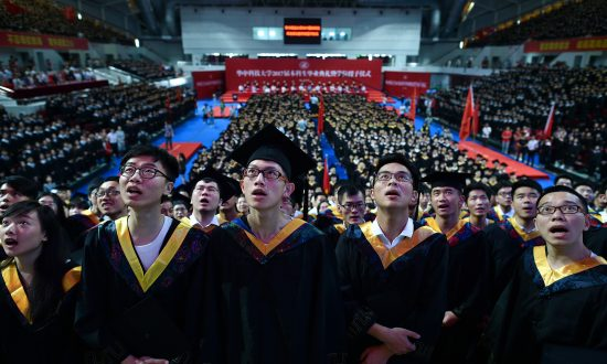Corrupt Chinese Officials Are Now Making Up Their Educational Backgrounds
