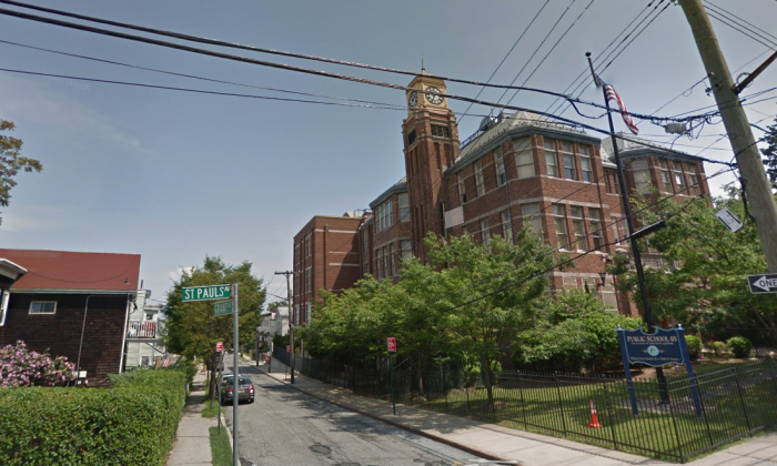 Elementary Public School  Staten Island Ny