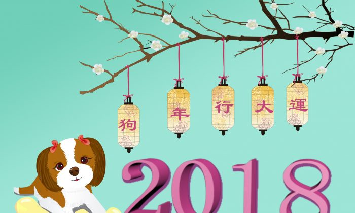 Celebrate the Year of the Dog at Langley's Murial Arnason Library
