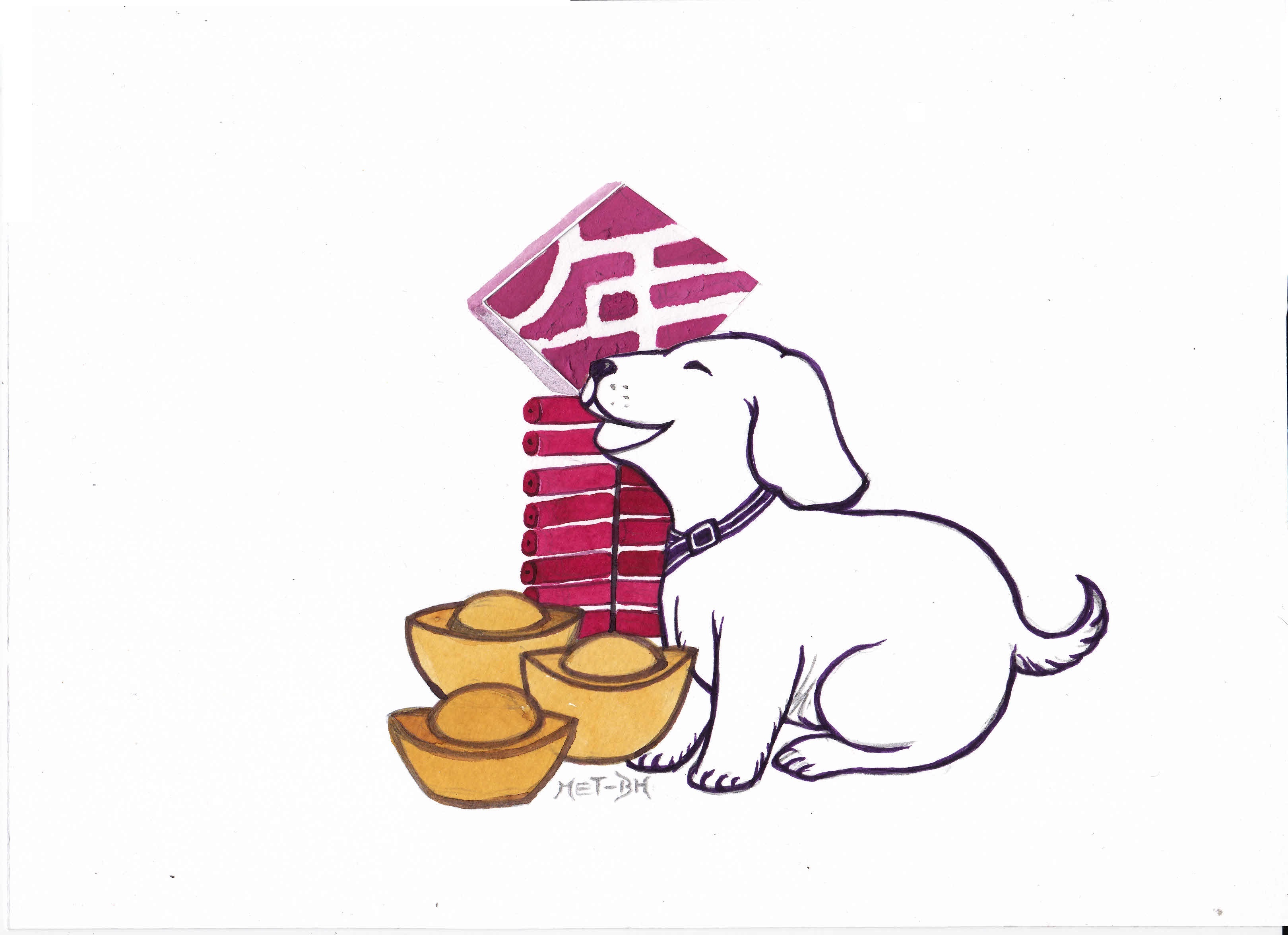 An Introduction To Chinese New Year 2018 The Year Of The Dog