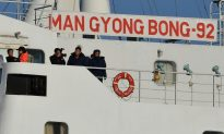North Korean Ship Carrying Olympic Artists Tests Unity Over Sanctions