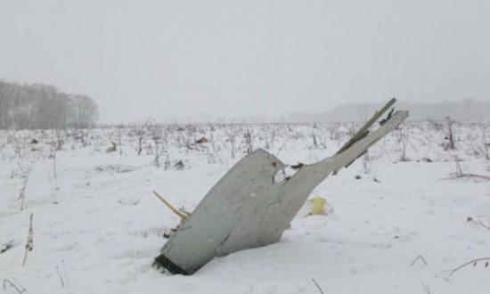 First Video of Moscow Plane Crash Site Emerges Online