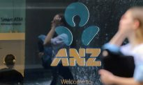 Australia's Finance Inquiry to Divulge Confidential Settlements