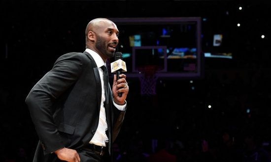 NBA Legend Kobe Bryant Reveals What He Would Do During National Anthem