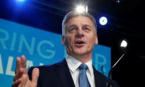 Former NZ Prime Minister English to Leave Parliament