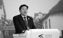 Chinese Regime's Harsh Criticism of Fallen Official Hints at Greater Crime