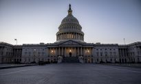 Key Evidence in House Hacking Probe Mysteriously Disappeared