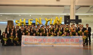 Shen Yun to Captivate Audiences in the City of Sails