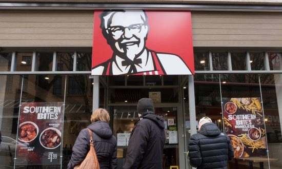 UK Police Department: Don't Call Us Just Because KFC Ran Out of Chicken