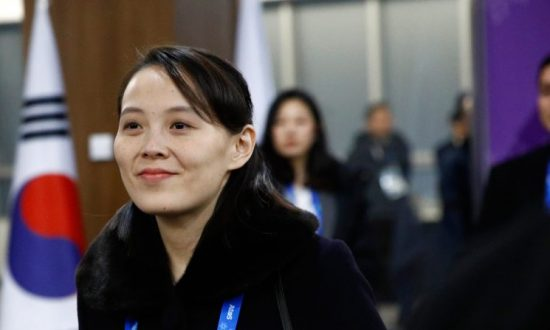 Kim Jong Un's Sister Is Back From the Olympics and Pregnant