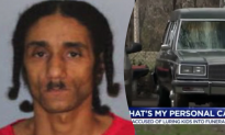 Memphis Man Accused of Luring Children Into a Hearse And Charged With Indecent Exposure