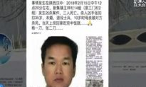 Chinese Netizens Side With a Murderer, Highlighting Injustice in China's Legal System