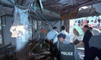 Two Dead, 22 Hurt From Bomb Blast in Northeast Burmese City Lashio