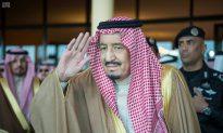 Saudi Reshuffles Top Military Posts, Adds a Woman Deputy Minister