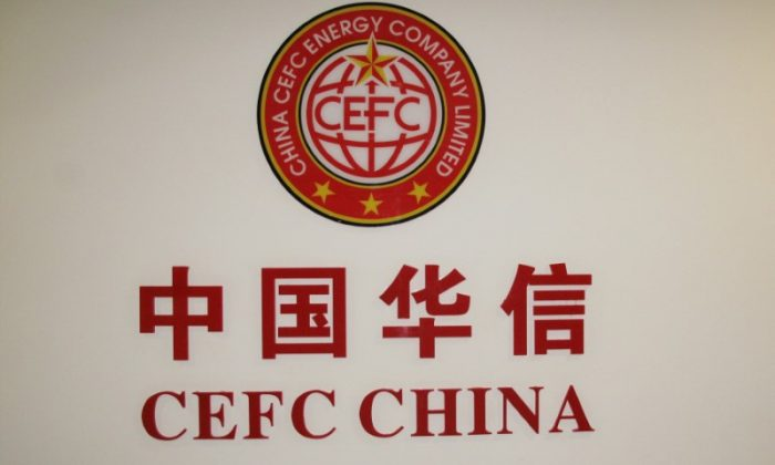 The company logo at CEFC China Energy's Shanghai headquarters in Shanghai, China on Sept. 12, 2016. (Aizhu Chen/File Photo/Reuters)