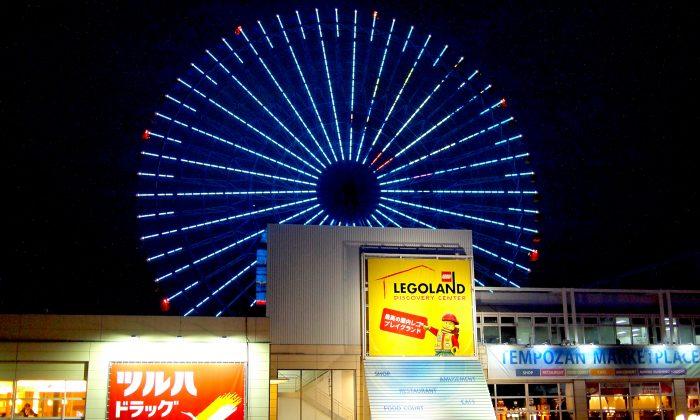 A view of the illuminated 369-foot-tall Tempozan Ferris Wheel at night. (Benjamin Yong)
