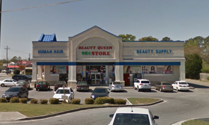Beauty Queen 98 Cents Store, in Macon, Ga., where a blood-soaked man pulled up after being shot in his car on March 6, 2018.   (Screenshot via Google Maps)