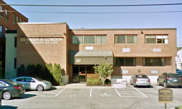 The law offices of Shaheen & Gordon, in Manchester, New Hampshire, the law firm fighting for lottery winner Jane Doe's anonymity. (Screenshot via Google Maps)