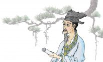 Bai Juyi's Wish for His Next Lives