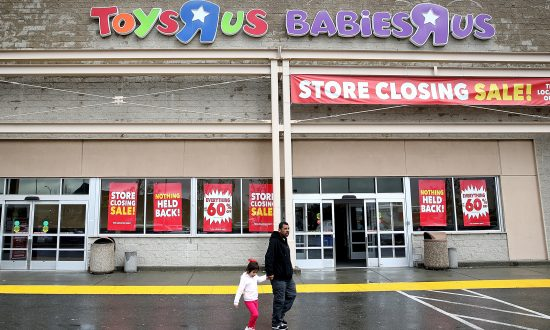 Toys R Us to Honor Gift Cards for 30 Days
