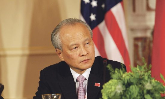 Slipup or Wakeup? American Strategy on China