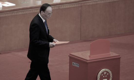 Xi's Trusted 'Firefighter' Lieutenant, Wang Qishan, Becomes China's Vice Chair