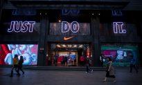 Nike's Dutch Tax Status Investigated by EU Regulators