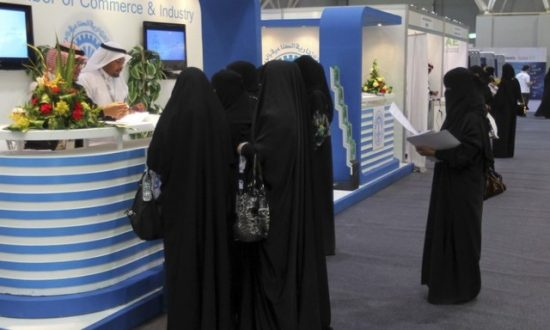 Saudi Women Should Have Choice Whether to Wear Abaya Robe: Prince Mohammad bin Salman