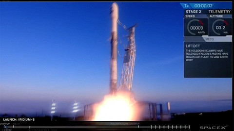 SpaceX to Retrieve $6M Nose from Rocket in Latest Launch